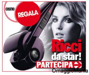 Фото babyliss vincere
